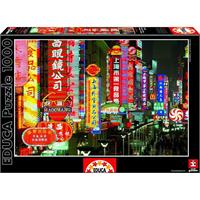 Educa 1000 Puzzle 15160 Urban Landscapes